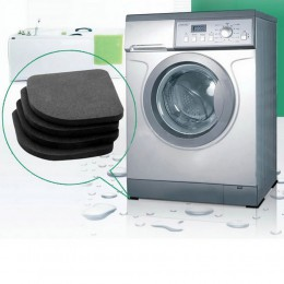 4 sztuk/zestaw antywibracyjny Pad Mat do pralki lodówka podkładki antywibracyjne maty antypoślizgowe zestaw anty hałasu domu akc