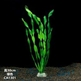 2017 nowe 30cm zielone sztuczne materiały ochronne do symulacji rośliny wodne pcv do akwarium akcesoria do akwarium dekoracje