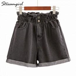 Streamgirl krótkie dżinsy damskie biały elastyczny, wysoki zwężone spodenki jeansowe dżinsy Feminino lato czarne damskie spodenk