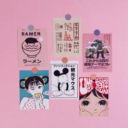 Japońskie retro komiksów styl ponadgabarytowych naklejki pokoju naklejka do dekoracji ścian ręcznie konto karty pocztówka dekora