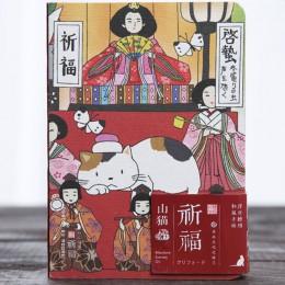 Śliczny kreatywny japoński kot notatnik terminarz Planner/dzienniczek sztywne etui roczne miesięczne planowanie papiery notatnik