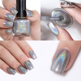 Urodzony dość Holographics laserowe lakier do paznokci kolorowe serii 6ml lakier błyszczące błyszczące paznokci 3-in-1 na bazie