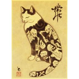 Japoński samuraj kot tatuaż kot plakat retro klasyczna ściana sztuka obraz drukowany salon dekoracja sypialni naklejki ścienne
