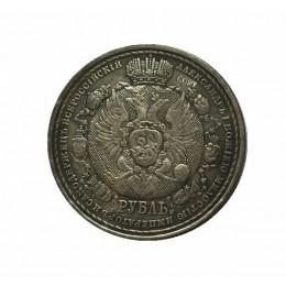 Hurtownie 1812-1912 monety rosyjskie kopiowanie 100% produkcji miedzi stare monety