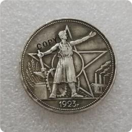 Posrebrzanych 1923 rosja 1 kopia rubla monety okolicznościowe-repliki monet medal monety kolekcje