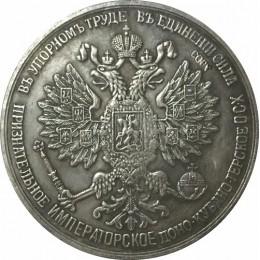 Rosja monety kopia 52