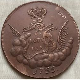 Darmowa wysyłka hurtowa 1755 monety rosyjskie 1 kopie kopiuj 100% produkcji miedzi