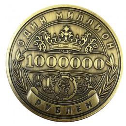 Pamiątkowa moneta milionów rosyjskich rubli wytłoczona dwustronna odznaka sztuka wyzwanie moneta odznaka złota moneta kolekcjone