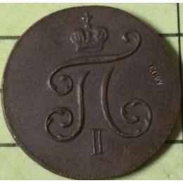 Wyprzedaż 1801 monety rosyjskie kopiuj 100% produkcji miedzi