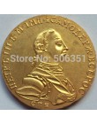 24-K pozłacane monety rosyjskie 1757 kopii 30mm