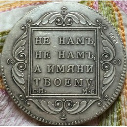 Hurtownie 1798 rosyjskie monety 1 rubel kopiowanie 100% miedziane monety produkcji