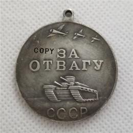 Medal zsrr za odwagę Medal CCCP za waleczność medal bojowy związku radzieckiego zasłużony serwis ii wojny światowej rosja odznak
