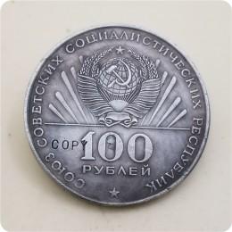 100,50, 25,10, 1, rubel rosyjski Lenin (1870-1970) monety okolicznościowe kopia monety