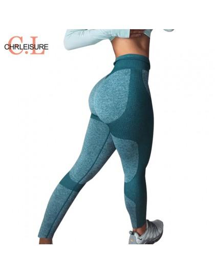 Kobiety moda Bezszwowe legginsy Sexy kobiety wysoka talia Fitness Legging kobiece Push Up Legging elastyczne kobiety spodnie do
